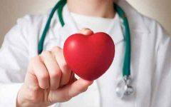Cardiomiopatia Dilatada – O que é, Causas Sintomas e Tratamentos!